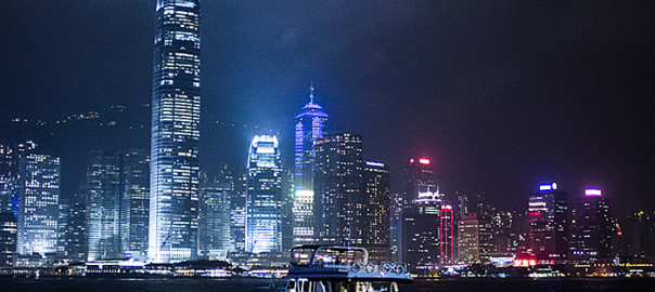 hong hong, skyline, night sky, travel info